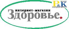 """Магазин """"Здоровье"""""""
